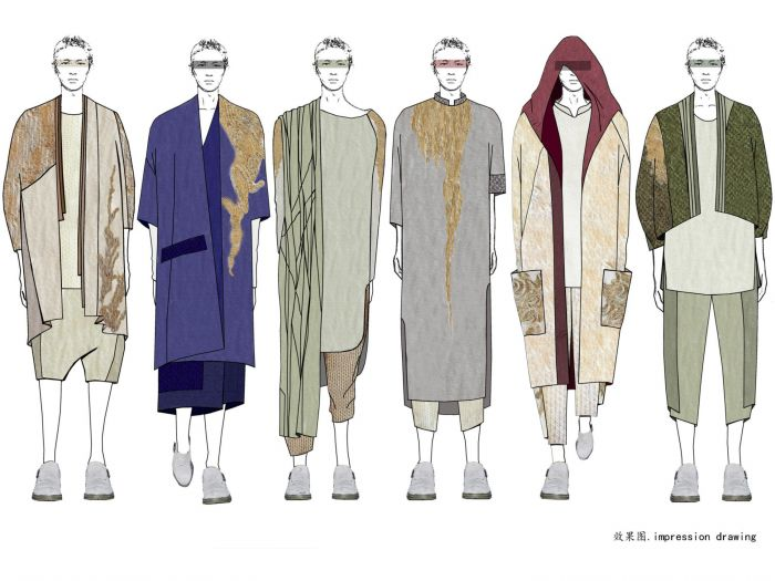中国风全球男装设计大赛最具商业潜力奖:《忆》