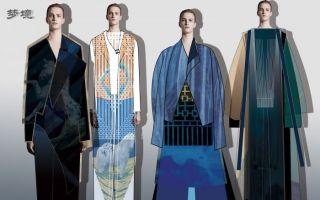 中国风全球男装设计大赛最具商业潜力奖:《梦境》