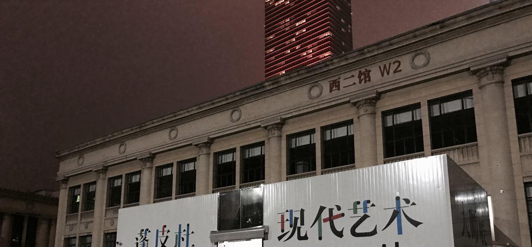 蓬皮杜来了上海 把南京路变成了现代艺术大师的聚集地