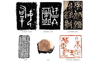 """方闻:西方绘画重""""状物"""" 中国绘画重""""表意"""""""