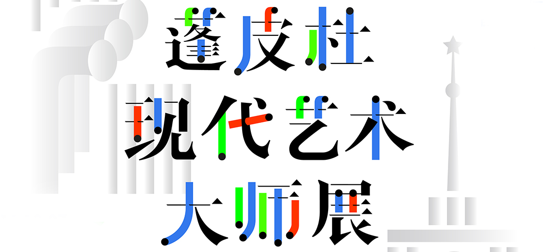logo logo 标志 设计 矢量 矢量图 素材 图标 1076_500