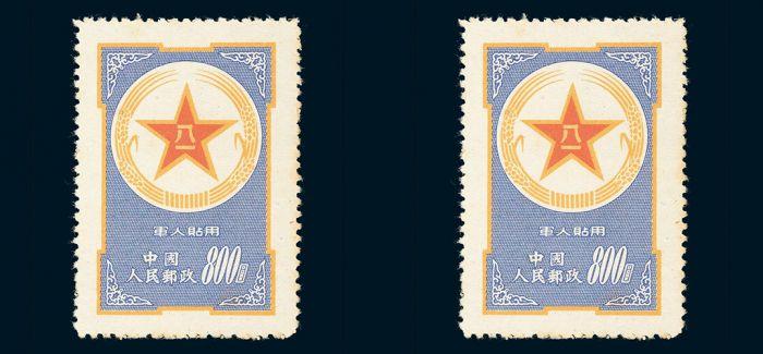 天价邮票现身估值300万元