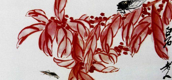 齐白石46件套晚年精品画作亮相中国园林博物馆