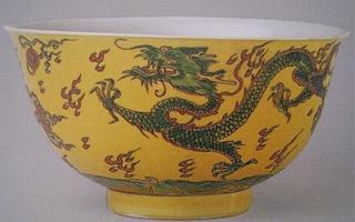 黄釉瓷器:市场错配 价值低估