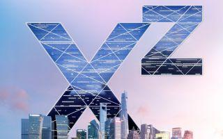 徐震品牌 首家专卖店即将于上海盛大开幕