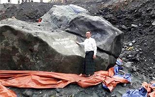 """发现9.4亿元""""地球级""""玉石 缅甸矿工惊了"""