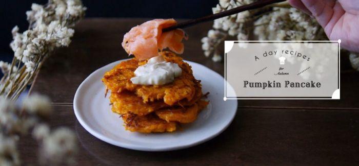 属于秋天的香浓甜味   南瓜煎饼佐酸奶燻鮭