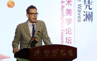 马昌:中英文化交通过创意寻找连接与理解彼此