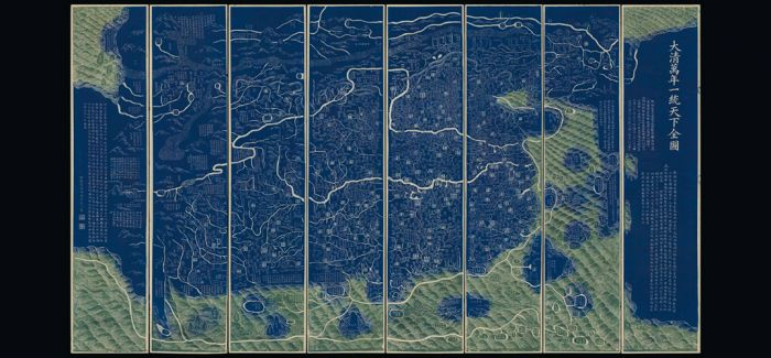 苏富比推出纸本艺术专场 两大重要藏家藏品上拍