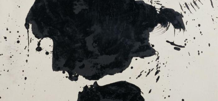 布鲁塞尔美术宫将展览日本表现主义杰作