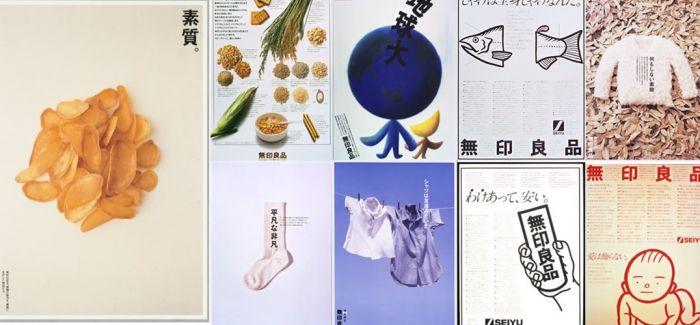 25张海报见证MUJI进入欧洲市场25年