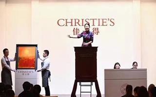 佳士得上海秋拍成功举行 国际藏家踊跃参与