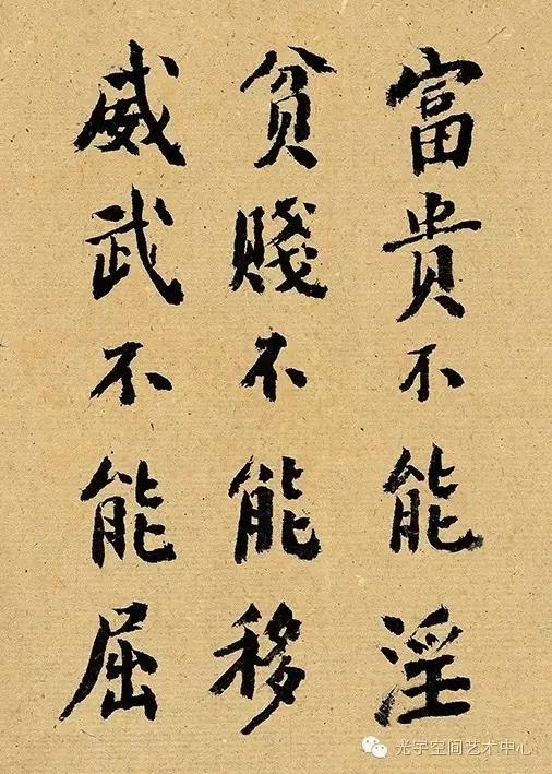 吴大羽书法2.webp