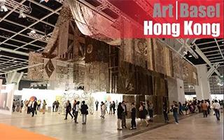 241间顶尖艺廊将亮相第五届巴塞尔艺术展香港展