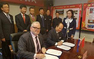 陕西历史博物馆与新西兰蒂帕帕国家博物馆签约