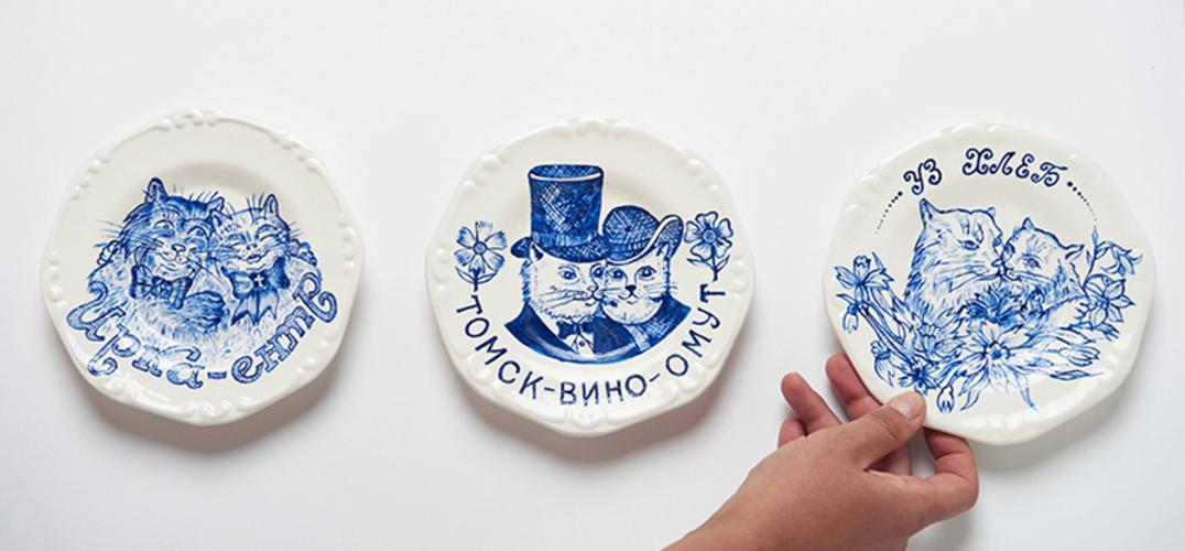 手工罪犯瓷器 当传统蓝花瓷遭遇俄罗斯监狱纹身