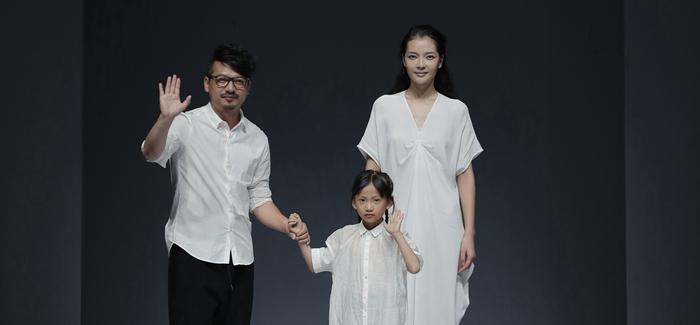 你在我的森林:中国国际时装周勾勒·理臻时装发布