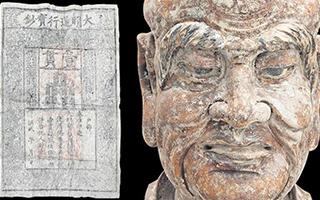中国木雕中发现明朝纸币 总估值超30万元