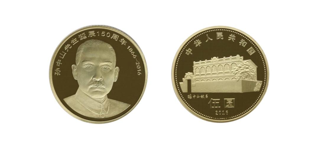 纪念币还在预约期 收藏市场已价涨六成