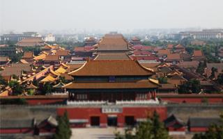 换个角度看北京 微缩版的四九城