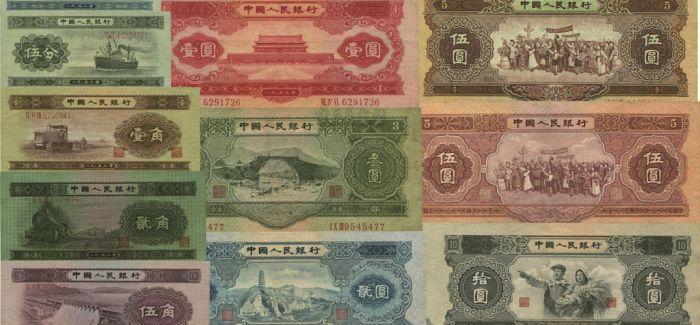 钱币收藏 哪些人民币升值空间大