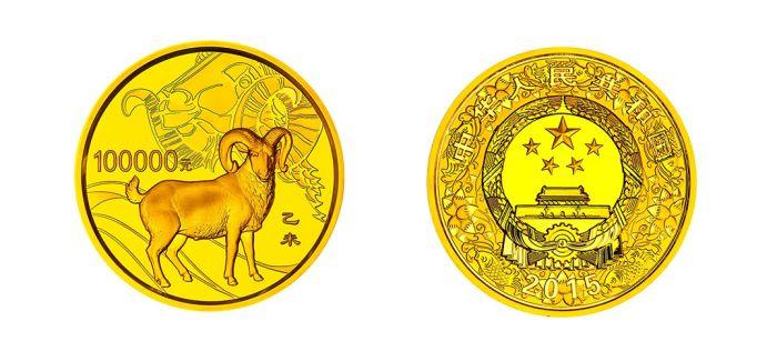 钱币博览会即将开槌:10公斤羊年金币440万起拍