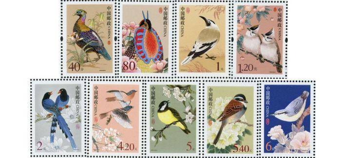 绿尾红雉邮票:璀璨夺目的珍稀品种