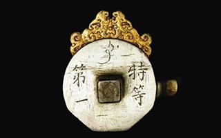 乾隆火枪1670万被亚洲藏家买下 系与故宫6名枪同出