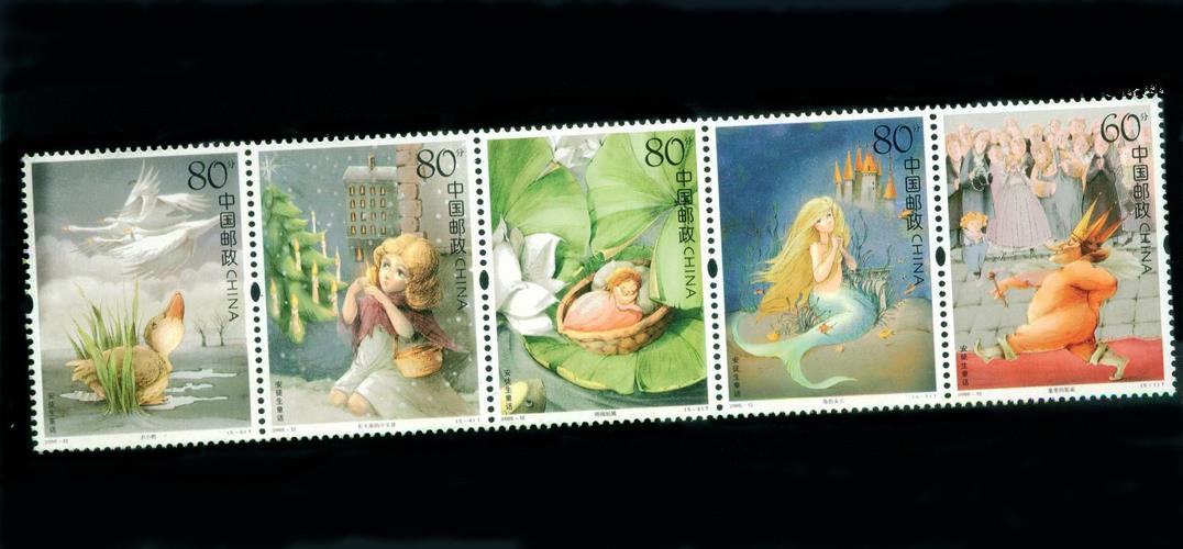 邮票收购该注意哪些细节