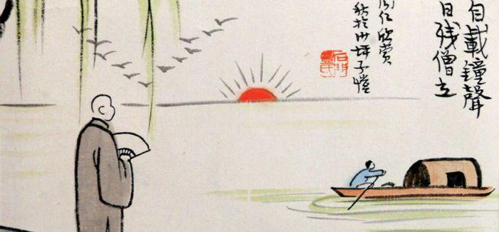 丰子恺的画:人散后 一钩新月天如水