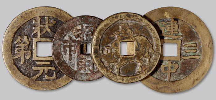 北京诚轩机制币拍卖:刷新多项钱币拍卖成交纪录