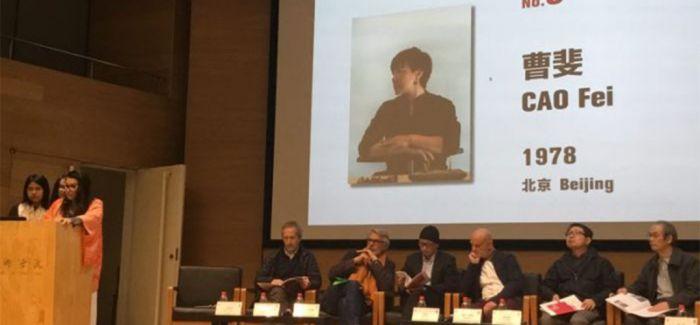 徐冰 曹斐 何翔宇分获2016CCAA中国当代艺术三项大奖