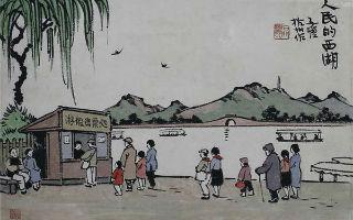 何香凝美术馆维修后11月19日重新开馆 推系列展览