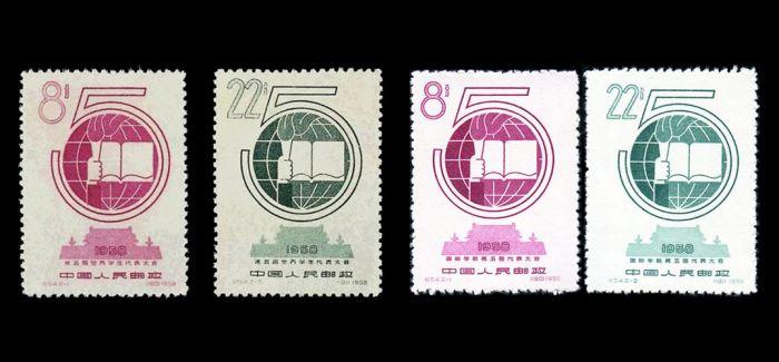 亚邮展进入最后冲刺阶段 错体邮票拍出百万元高价