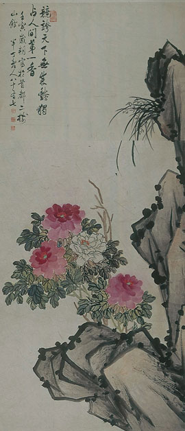 《牡丹兰石》作者:陈半丁  创作年代:1962