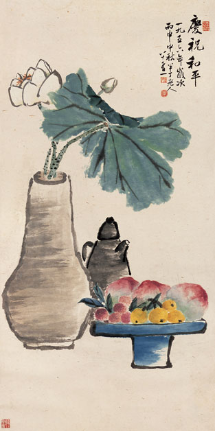 《庆祝和平》 作者:陈半丁  创作年代:1956