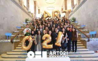 "ART021坚守画廊与市场的平衡性,展望2017""5周年"""