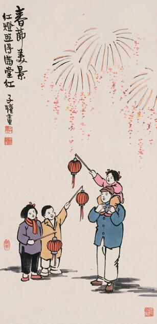 丰子恺·春节美景