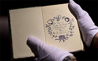 哈利·波特作者J·K·罗琳亲笔手稿将上拍伦敦苏富比