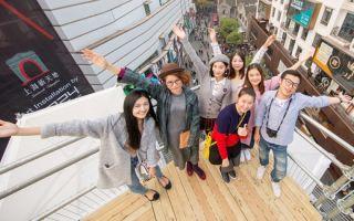 上海新天地开启分享未来之旅,X-Tree魔方树2017新年亮灯仪式