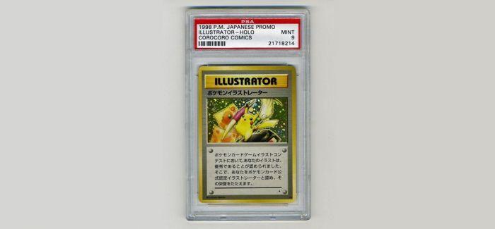 皮卡丘单张卡片卖37.9万人民币 买家来自香港