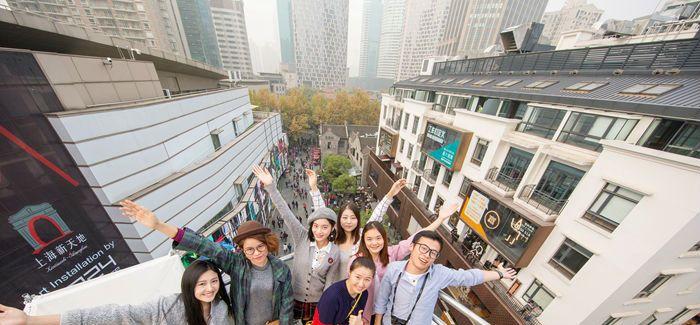 上海新天地开启分享未来之旅