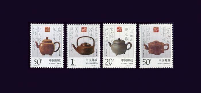 中国邮票里的茶世界