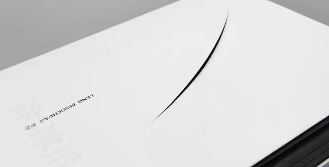 《冷冰川墨刻》2016年度多项顶级书籍艺术最高奖
