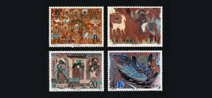 邮票上的古代宗教壁画