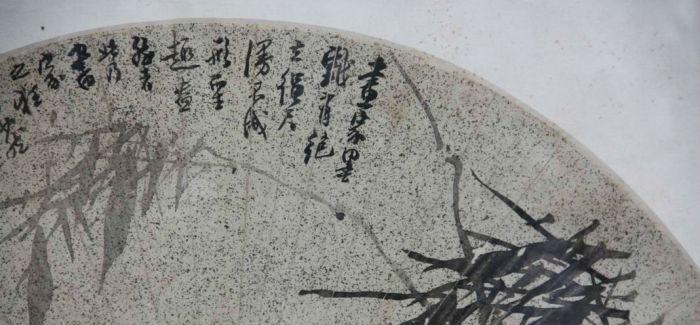 """""""闽习""""入台:台湾画家作品里的""""福建风"""""""