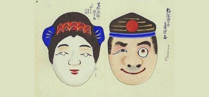 日本传统面具——能面
