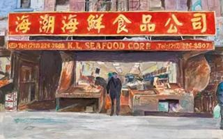 鲍勃·迪伦还是个画家?看看他画的《旧金山中国城》