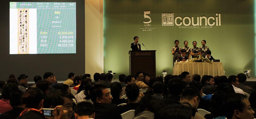 宏图高科拟27亿购买匡时国际100%股权 涉足拍卖行业