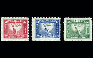 """承载历史记忆的""""西安事变""""纪念邮票"""